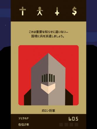 securedownload-2-min