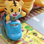 【2才】こどもちゃれんじEnglish3月号が到着!乗り物と動物がいっぱい!