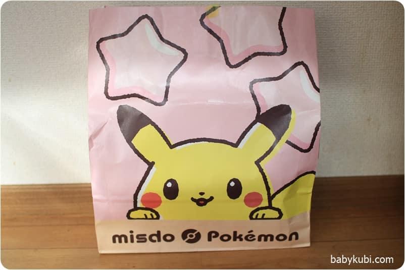 ミスドポケモン福袋2000円