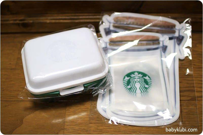 サンドイッチボックスとジッパーバッグ