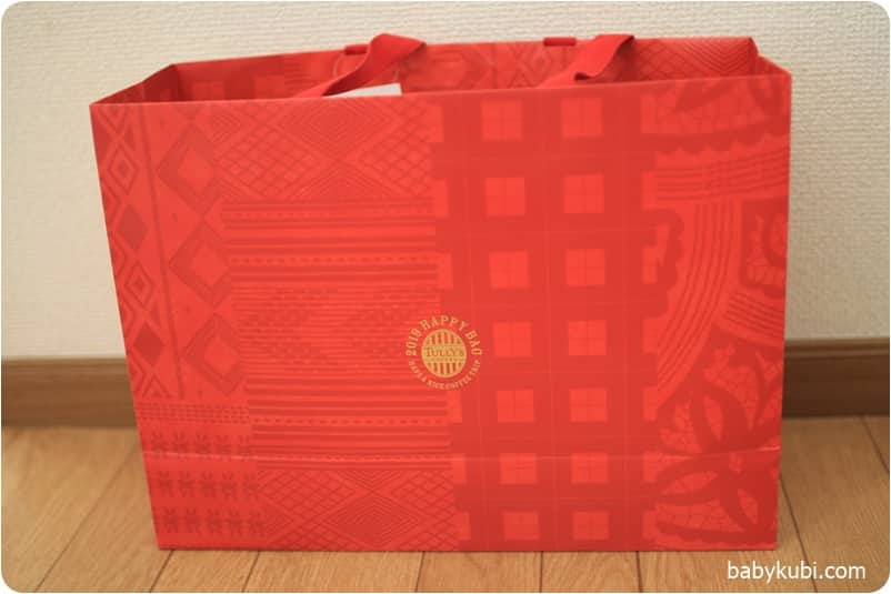 タリーズ一万円福袋
