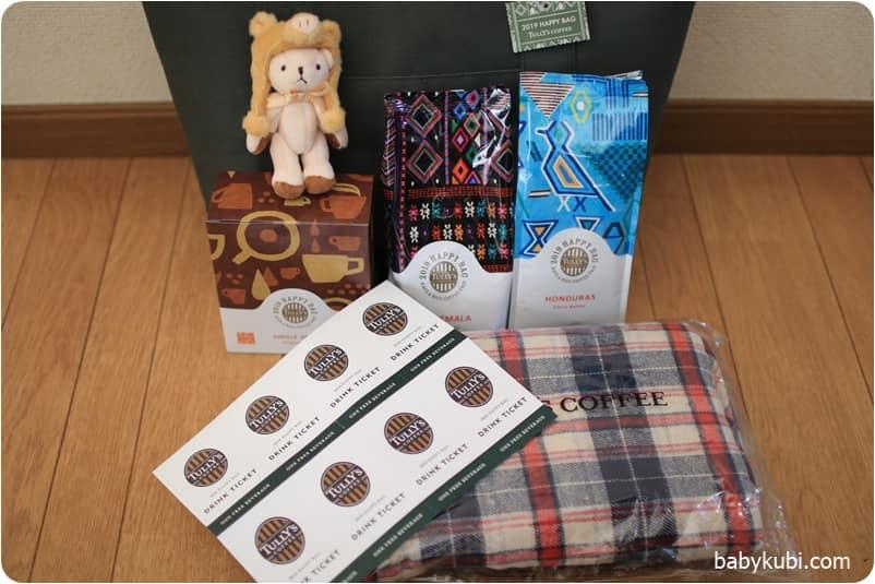 タリーズ5000円福袋