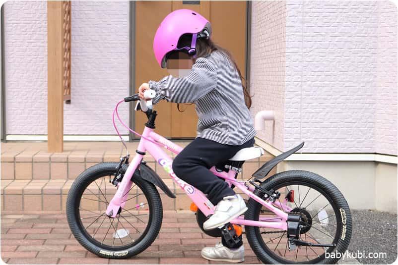 ディーバイクマスター