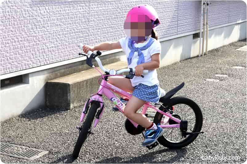 補助輪無し自転車