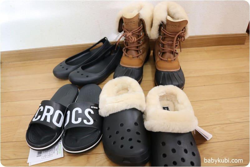 crocs福袋2020