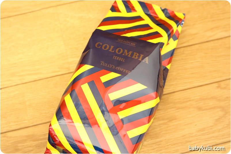 コロンビア コーヒービーンズ(粉)180g