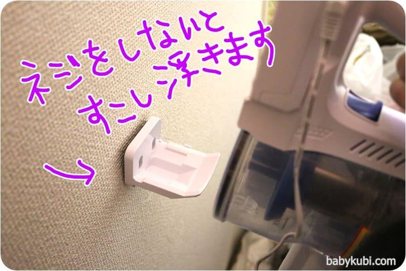 APOSENコードレス掃除機