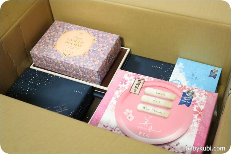 石屋製菓 白い恋人で北海道にエール!BOX