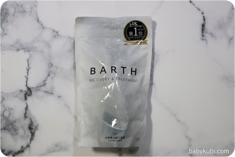 重炭酸入浴剤「BARTH」