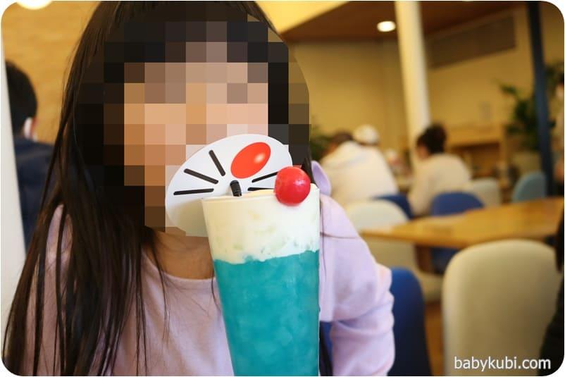 藤子・F・不二雄ミュージアム